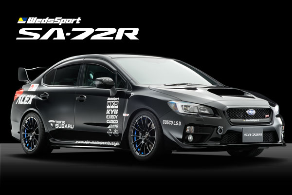 Subaru SA-72R